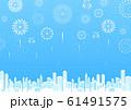 都市 花火 ブルー背景 61491575