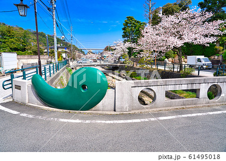 春の玉造温泉 まがたま橋 61495018