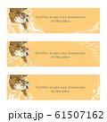 手描きの虎を使ったwebヘッダー, 61507162