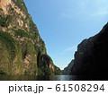 <メキシコ>スミデロ渓谷 61508294