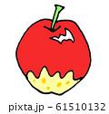 りんご 61510132