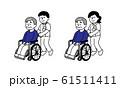 車椅子シニア男性と看護師男女(シンプル) 61511411