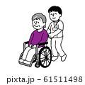 車椅子に座るシニア女性と若い看護師男性(シンプル) 61511498