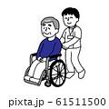 車椅子に座るシニア男性と若い看護師男性(シンプル) 61511500