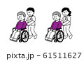 車椅子シニア女性と看護師男女(シンプル) 61511627