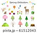 春の水彩イラスト素材 61512043
