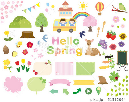 春 イラスト素材集 61512044