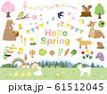春 動物と自然 素材集 61512045