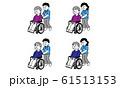 車椅子に座るシニア男性女性と介護福祉士男女セット(シンプル) 61513153