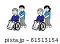 車椅子に座るシニア男性と介護福祉士男女セット(シンプル) 61513154