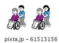 車椅子に座るシニア女性と介護福祉士男女セット(シンプル) 61513156