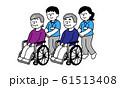 車椅子に座るシニア男女と介護福祉士男女(シンプル) 61513408