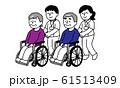 車椅子シニア男女と看護師男女(シンプル) 61513409