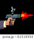 Shot from a gun comic style. Attack bullet attack 61519354