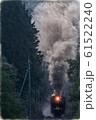 鉄道 61522240