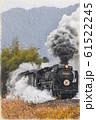 鉄道 61522245
