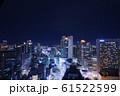 都市夜景 大阪 第3ビルより 61522599