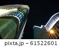 見上げた大阪・梅田の摩天楼の夜 61522601