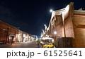 赤レンガ倉庫の夜とライトアップ 61525641