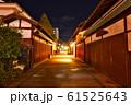 長野県 松本市 夜 なわて通り 長屋 夜景 61525643