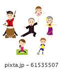 習い事家族 61535507
