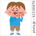 虫歯 子供 61536870