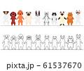 手をつなぐ小型犬と猫のボーダー 全身 セット 61537670