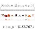 ボードを持つ小型犬と猫のボーダー 全身 セット 61537671