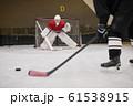 Hockey Match 61538915