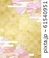 桜-雪輪-ピンク-春-金箔-和素材 61540951