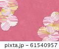 さくら-雪輪-ピンク-春-和風-背景素材 61540957