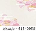 桜-雪輪-ピンク-春-和素材 61540958