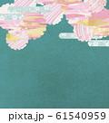 桜-雲-エ霞-藍色-さくら-春-雪輪-青 61540959