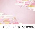 桜-雪輪-ピンク-春-和素材 61540960