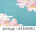 桜-雪輪-ピンク-春-和素材-水色 61540961