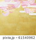 桜-雪輪-ピンク-春-金箔-和素材 61540962
