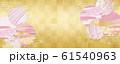 桜-雪輪-ピンク-春-金箔-和素材 61540963