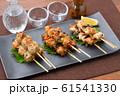 焼鳥、やきとり、焼き鳥、ヤキトリ、三種盛り合わせ、居酒屋・日本酒とのイメージ。 61541330
