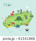 South Korea's landmark map illustration 010 61541866