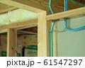 断熱材 配線 施工 木造建築 61547297