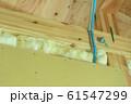 断熱材 配線 施工 木造建築 61547299