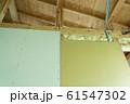 断熱材 配線 施工 木造建築 61547302