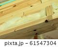 断熱材 配線 施工 木造建築 61547304