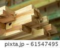 木材 木造建築 61547495