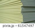 石膏ボード 建築資材 61547497