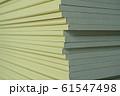 石膏ボード 建築資材 61547498