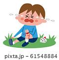子供の怪我 61548884