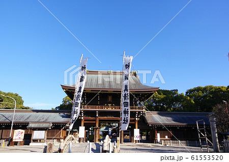 初春、のぼりを立てて 清々しい空と神社の楼門 61553520