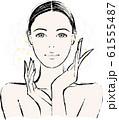 女性 美容イメージ 61555487
