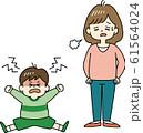 イヤイヤ期の子どもに疲れるお母さん 61564024